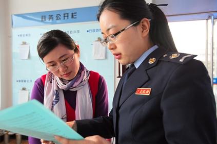 青岛保税区国税局优化服务2.jpg
