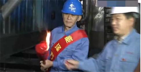 青岛点燃今冬供热第一把火