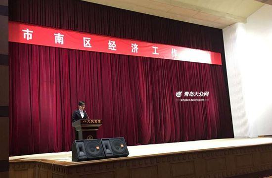 青岛鼎信通讯,青岛海信广场等企业作为受表彰企业