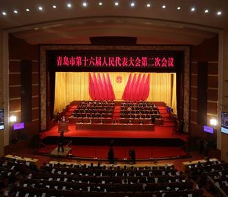 1月10日上午,青岛市第十六届人民代表大会第二次会议在市人民会堂开幕。3_副本.jpg