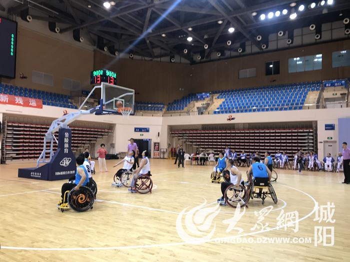 山东省第十届残运会轮椅篮球城阳开赛 激烈竞逐4枚金牌图片