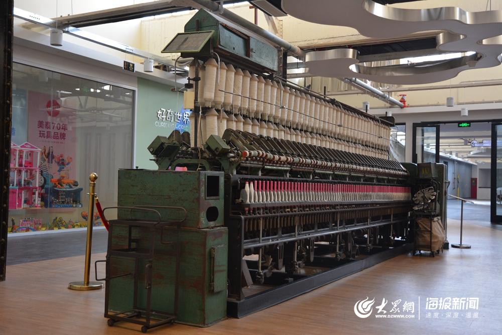 青岛纺织博物馆