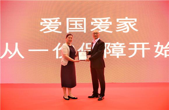 青岛市保险行业协会会长杨捷代表中国保险行业协会为李晖老师颁发奖牌.jpg