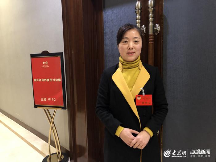 城阳区政协委员苟丽华.jpg