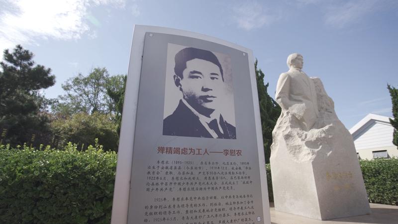 李慰农2.jpg