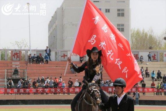 青岛农业大学马术礼仪队.jpg