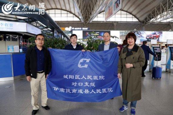 城阳人民医院领导到机场为外派支援医生送行.jpg