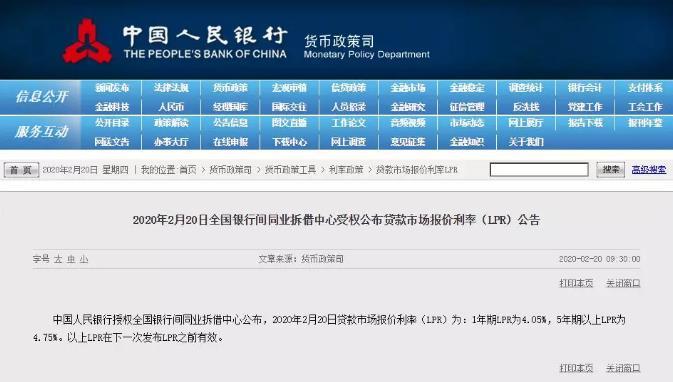 http://www.cqjhjl.com/nenyuanzhizao/180826.html