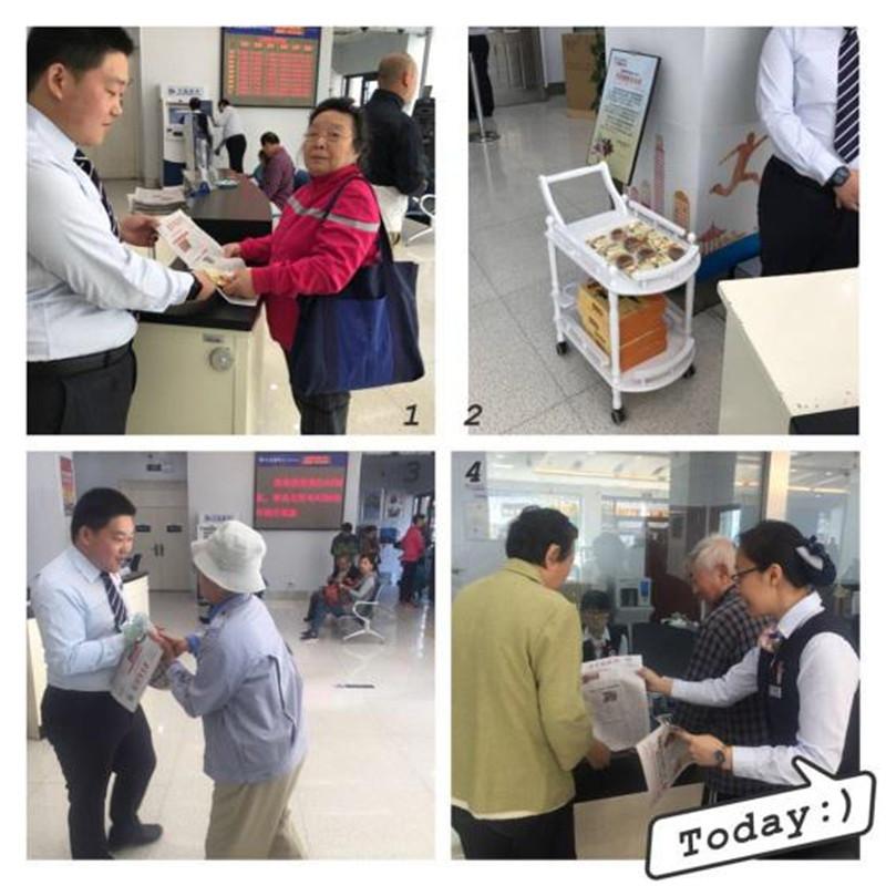 http://www.zgmaimai.cn/jiaotongyunshu/128932.html