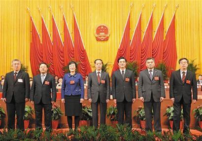 青岛市新一届国家政权机关领导人员选出
