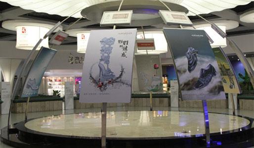 奥康新启程:成为中国领先的鞋业品牌运营商和零售商