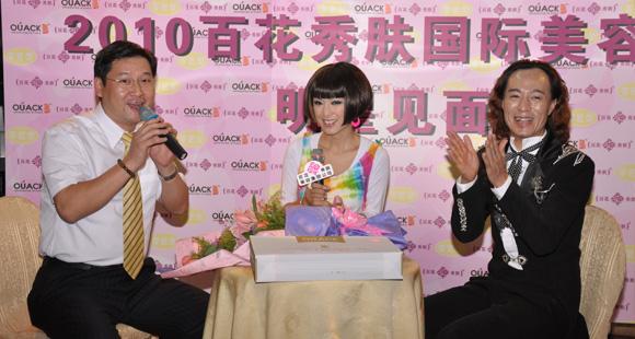 2010年广州美博会米雪前来参会
