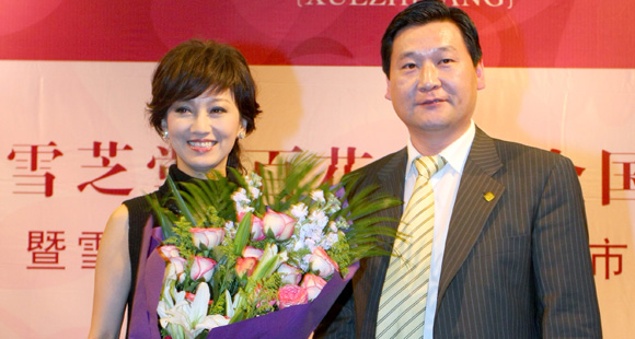 2009年雪芝堂新品上市发布会赵雅芝与孙总合影
