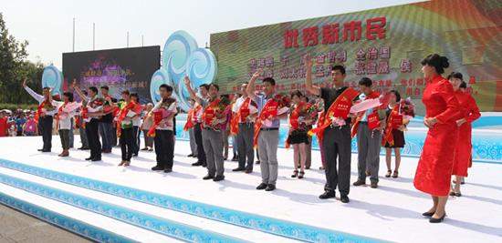 欢乐巡游开放时尚 城阳市民节盛大开幕