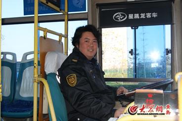 """""""最美中国人""""曲盛凯:舍身灭火救人"""