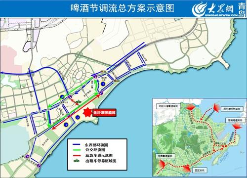 第27届青岛国际啤酒节调流方案出炉 设置26个停车场