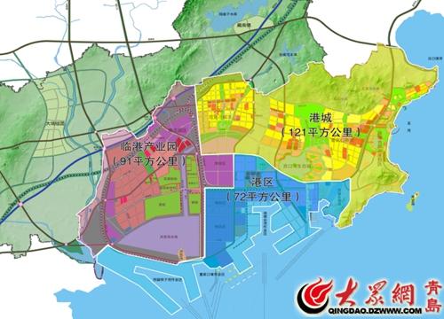 首页 西海岸频道 西海岸要闻          青岛董家口经济区总体规划.