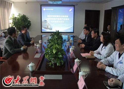 建立医联体 青岛西海岸新区首家公立医院与民营机构签约