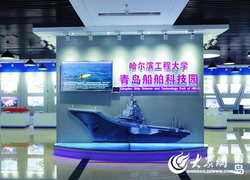 青岛西海岸新区出台加快推进军民融合产业发展意见