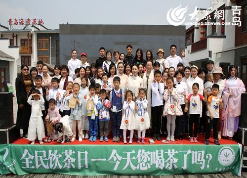 大众网青岛 5月15日讯(记者 潘超)近日,由海青镇政府主办,青岛市茶叶