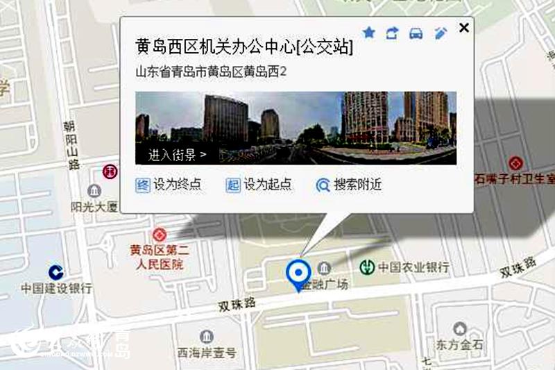 青岛西海岸新区民政局婚姻登记处办公地址即将变更