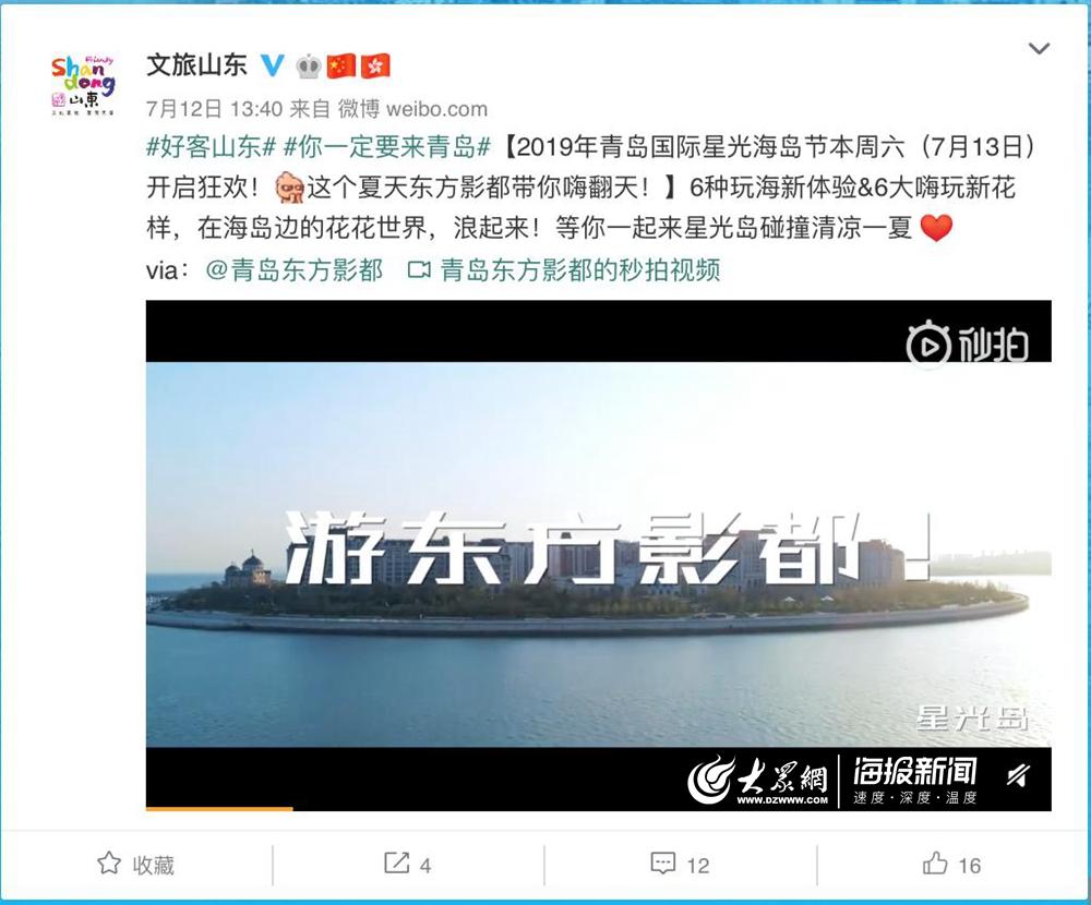 http://www.umeiwen.com/shishangquan/603998.html