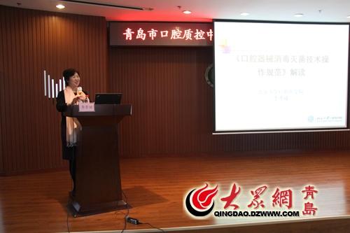 10月29日上午,青岛市口腔质量控制中心和青岛市护理学会联合举办第二