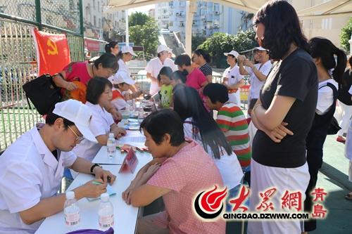大众网青岛11月7日讯(记者 胡方圆 通讯员 任涛)近日,历时8周的市北区