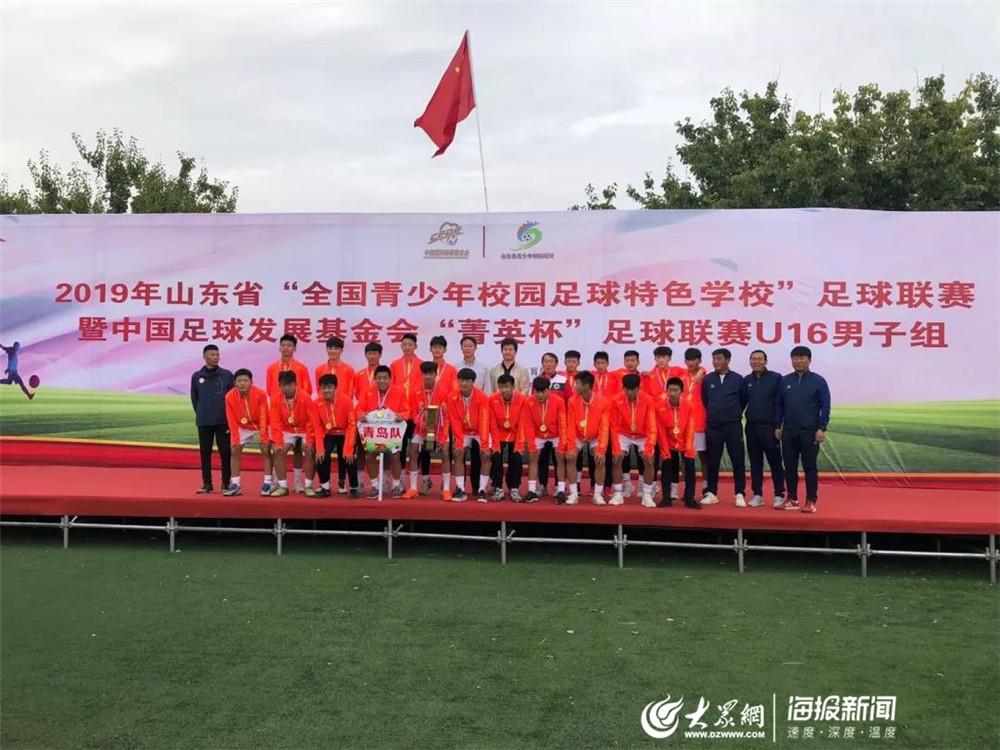 """青岛实验高中在""""全国青少年校园足球特色学校""""足球联赛连夺两个"""