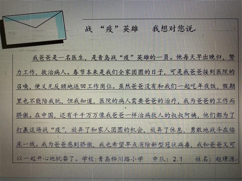 http://www.jiaokaotong.cn/zhongxiaoxue/329607.html
