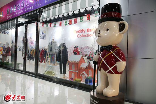 首届中国·童装小镇七彩节暨七彩年会在即墨区举行