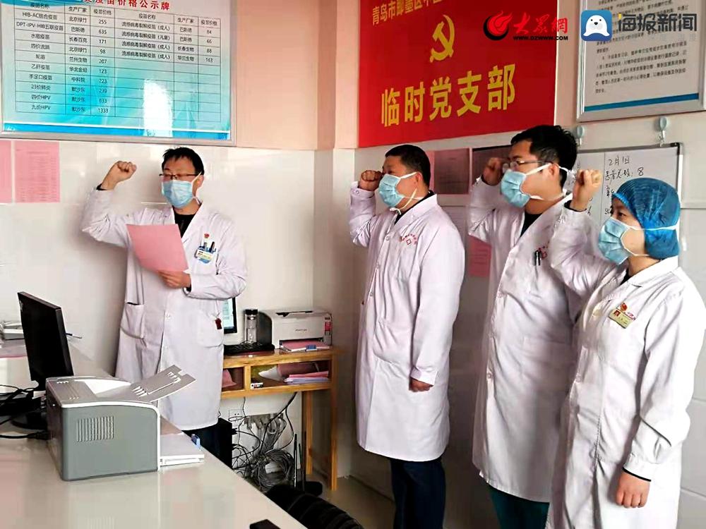 即墨人口_即墨区中医医院李瑞生用行动诠释医务人员的责任和使命