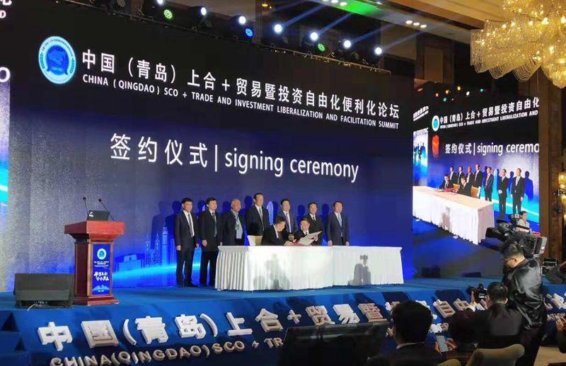 中國(青島)上合+貿易暨投資自由化便利化論壇在山東膠州開幕
