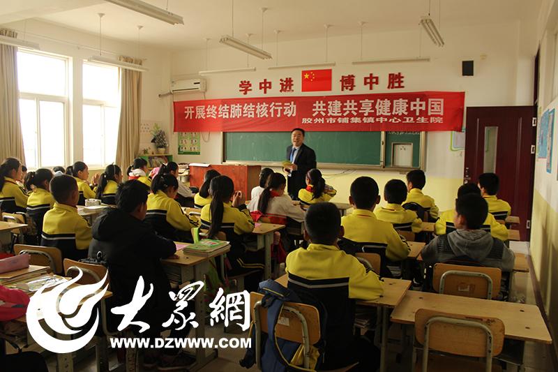 胶州铺集预防传染病主题宣传教育进校园