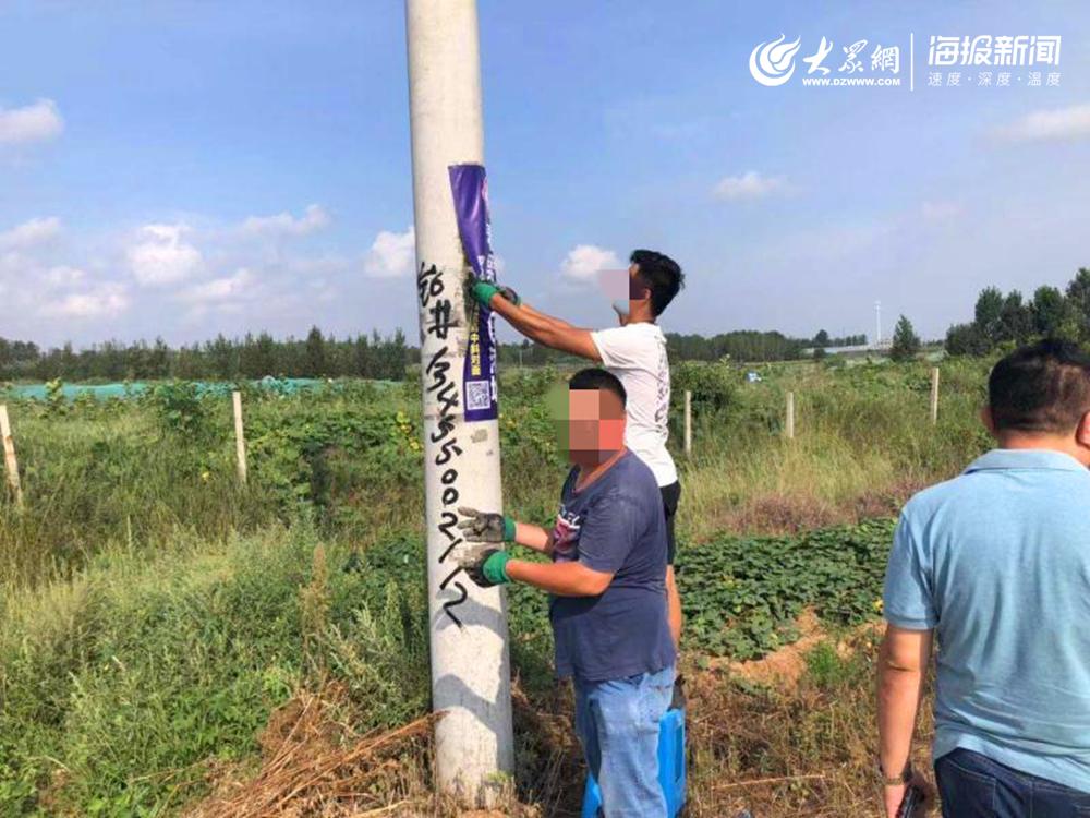 胶州九龙综合执法中队查处乱贴小广告行为