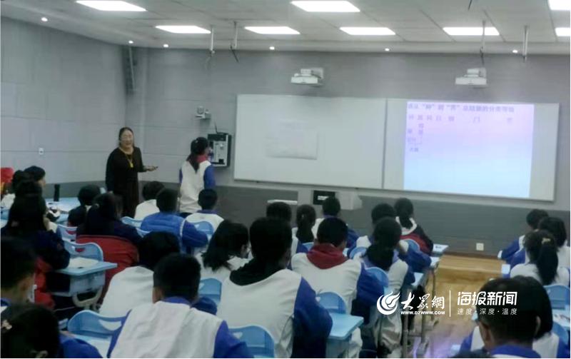 http://www.jiaokaotong.cn/zhongxiaoxue/242168.html