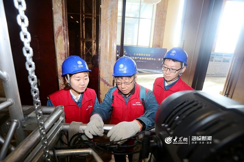 http://www.jienengcc.cn/shujuyanjiu/168038.html