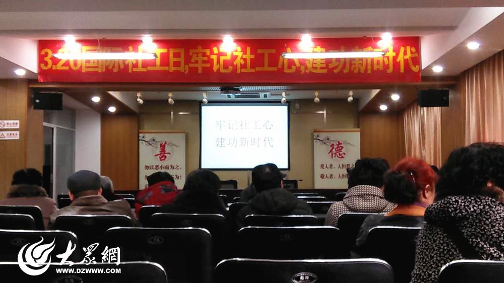 天上午,在水集街道办事处天津路党群服务中心社区大讲堂,莱西市图片