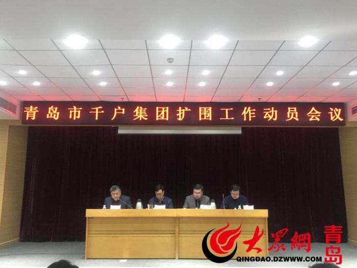 青岛新增16家千户集团企业 个性化税收服务与风险管理