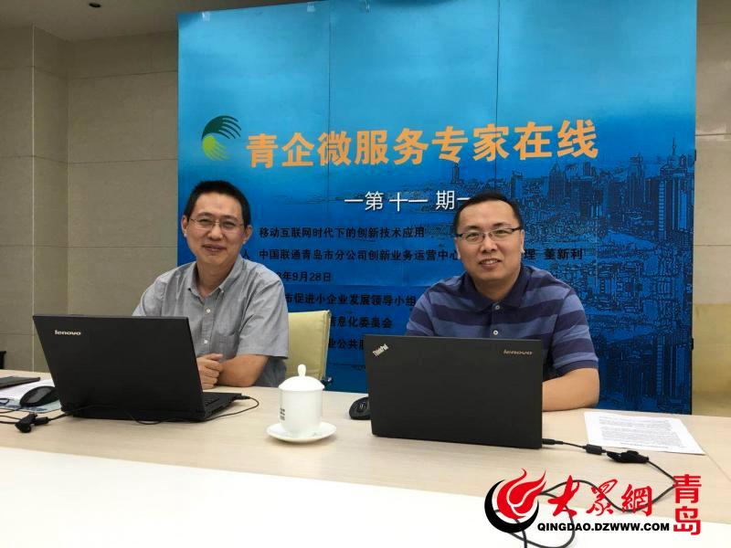 今年以来,青岛联通大力推进云光惠企行动,积极构建云网一体化的信息化