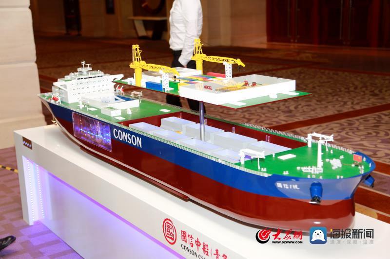 全球首艘10万吨级智慧渔业大型养殖工船 在青正式签约建造