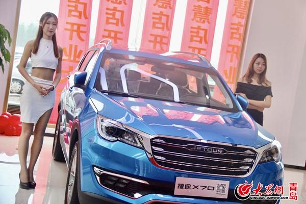 青岛瑞吉捷途4s智慧店携x70新车亮相青岛西海岸新区