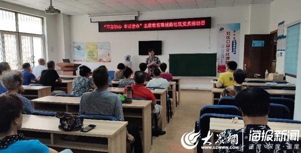 http://www.xqweigou.com/zhengceguanzhu/39633.html