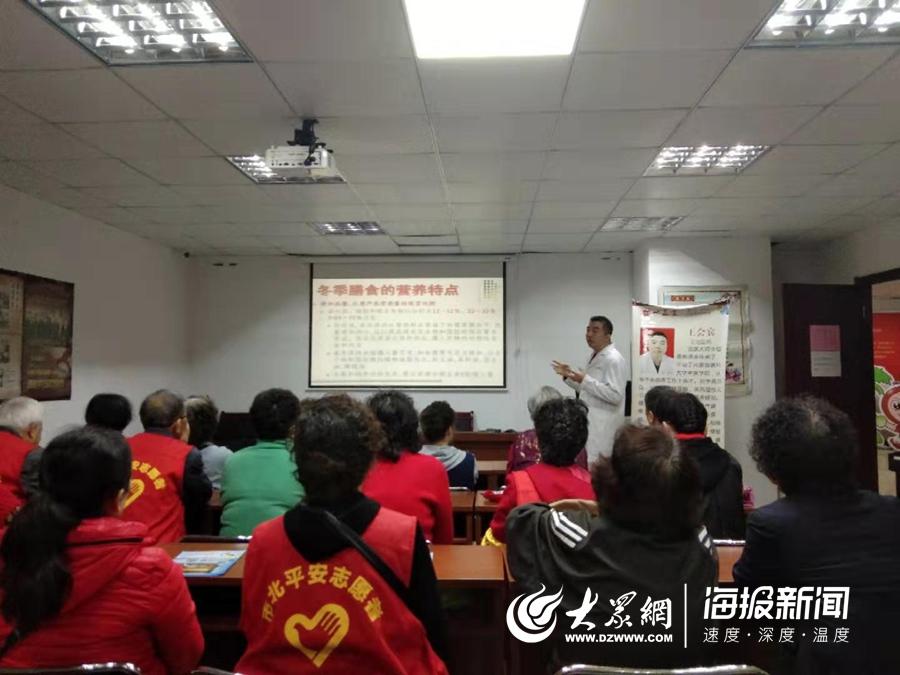 http://www.umeiwen.com/yangshengtang/1031980.html