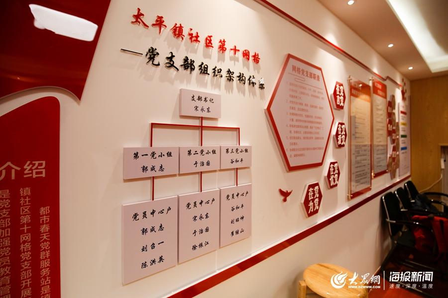 http://www.ysj98.com/caijing/1749080.html