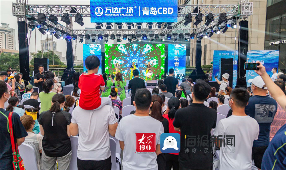 青岛CBD帆船文化周开幕时尚商圈再添新活力