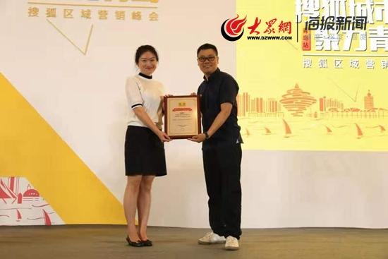 搜狐资讯_旅游 旅游资讯    作为搜狐落地青岛的城市合作伙伴,青岛才高传媒集团