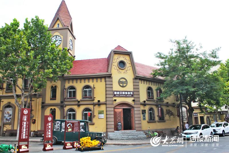 青岛交运博物馆群将于4月1日起恢复开馆