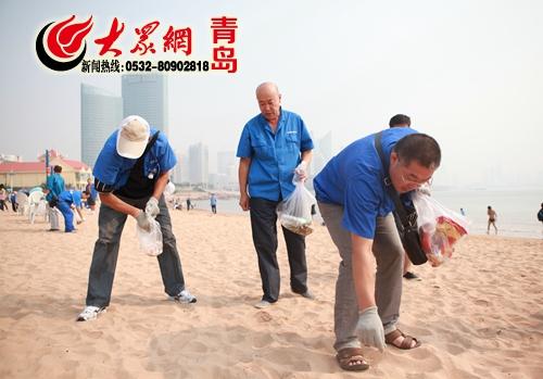 美丽海岸洁净家园 市南区两千余人齐动手清洁海岸线