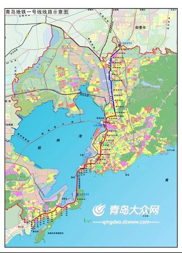 青岛市地铁1号线线路示意图-青岛首条跨海地铁公示 连接青岛黄岛和城图片